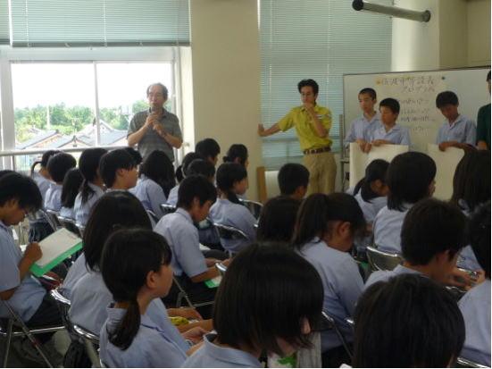 佐渡中等教育学校 後期課程